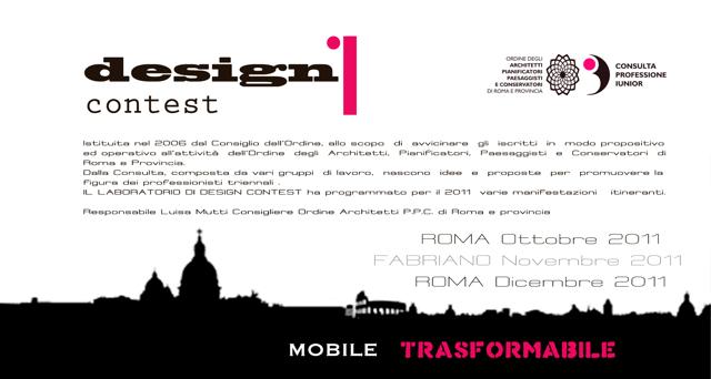 design-contest-2y