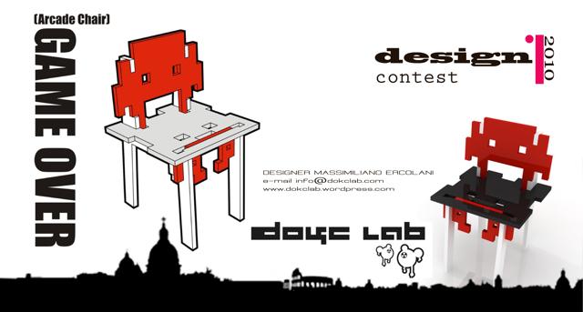 design-contest-prog_dokc